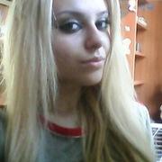 Эрика, 26, г.Советск (Калининградская обл.)
