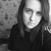 Nathalie, 24, г.Тарту