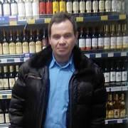 Дамир 47 Пермь