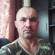 Макс 41 Прокопьевск