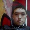 Vlad, 21, г.Ставрополь