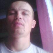 Алексей, 39, г.Магдагачи