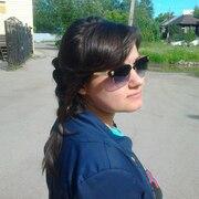 Рамия, 28, г.Лысьва