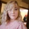 Луиза, 34, г.Железнодорожный