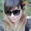 Ирина ♥ღ♥, 32, г.Кузнецк