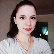 Людмила 27 лет (Козерог) Сумы