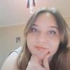 Анастасия, 20, г.Сумы