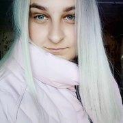 Анютка, 30, г.Нефтеюганск