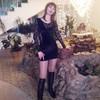 Татьяна, 42, г.Рудный