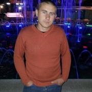 Саня 32 Миргород