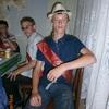 Михаил, 23, г.Ордынское