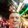 Andrei, 32, Astoria