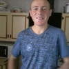 Алексей, 23, г.Харьков