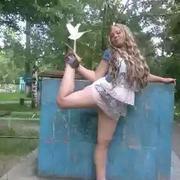 Елена, 35, г.Спасск-Дальний