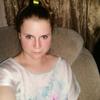 Анюта, 31, г.Дальнереченск