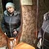 Оленька, 38, г.Каменское