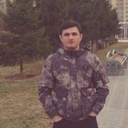 назар 21 Челябинск