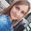 Ольга, 24, Чернігів