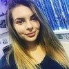 Светлана, 23, г.Благовещенск