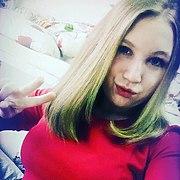 Mashytka Sinitsina 22 Екатеринбург