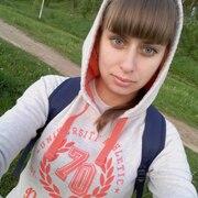 Степанида, 19, г.Смоленск