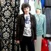 людмила, 53, г.Губкин