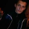 Sanya, 25, г.Катовице