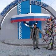 Сергей, 30, г.Выборг