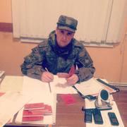 Мага, 21, г.Зеленокумск