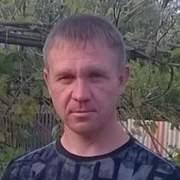 Александр 37 Серпухов