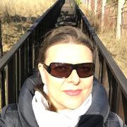 Галина 47 лет (Лев) Улан-Удэ