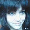 Светлана, 31, г.Верхний Уфалей