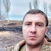 дима 28 Краматорск