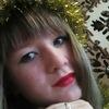 Анастасия, 16, г.Челябинск