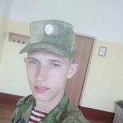 Дмитрий, 21, г.Велиж