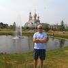 Пётр, 31, г.Богучаны