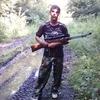 Maksim, 26, г.Майкоп