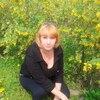 Диана, 33, г.Армавир