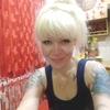 Екатерина, 41, г.Керчь