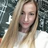 Анна, 28, г.Тамбов