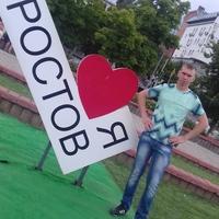Евгений, 27 лет, Рак, Чертково