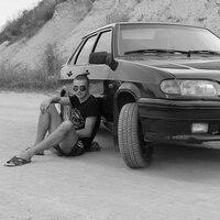 Иван, 25 лет, Близнецы, Курск