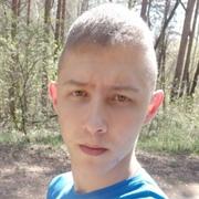 Сергей 22 года (Близнецы) Екатеринбург