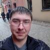Максим, 31, г.Люблин
