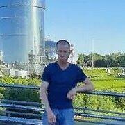 say 36 Москва