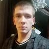 Дмитрий, 25, г.Старый Оскол
