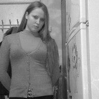 Аза, 28 лет, Весы, Калуга