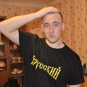 саша, 24, г.Великий Новгород (Новгород)