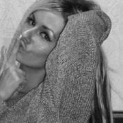 Marija 34 года (Стрелец) хочет познакомиться в Нассау