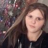Viktoriya, 24, Kamyshin